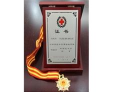 紅十字會勳章